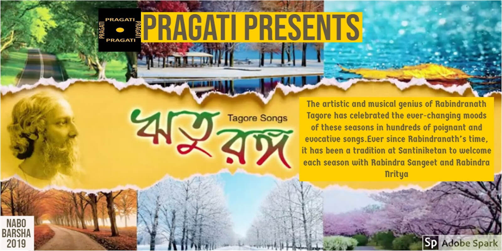 Bengali New Year (Nobo Barsha), Rabindra and Najrul Jayanti