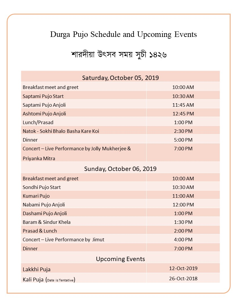 Durga-Puja-2019-Philadelphia-Schedule