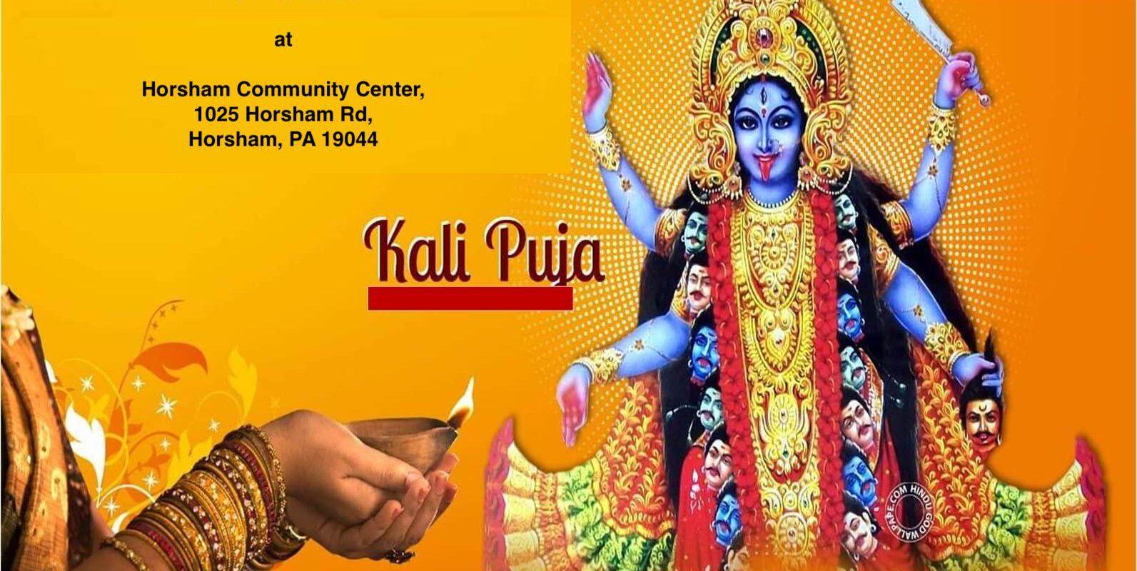 Kali Puja '2021 – Philadelphia