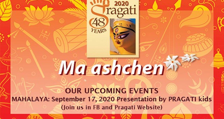 """Celebrate Mahalaya Presentation """"Durga Bandana"""" with us!"""