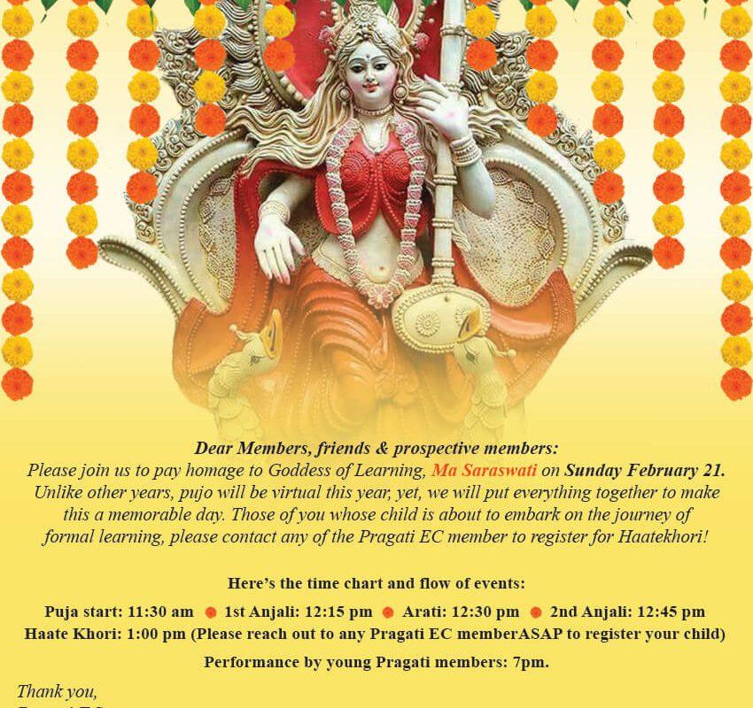 Saraswati Puja '2021